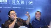 电影《长江图》十年磨一剑 导演分享创作感受