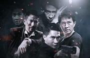 电影全解码:张家辉 游走于正邪之间的实力派
