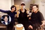 《隧道》突破300万观影 河正宇裴斗娜蛋糕庆祝