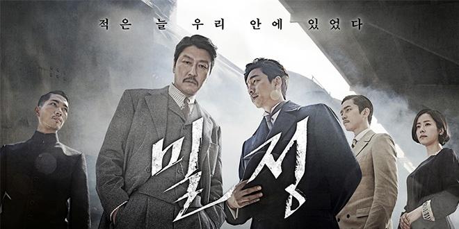 《密探》曝光团体海报 宋康昊、孔刘坐镇中央