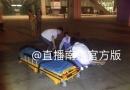 德云社成员张云雷疑跳楼自杀 或因感情工作原因