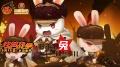 《我的战争》发布爱国兔版预告 共推全民战争大片