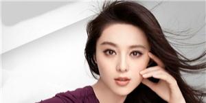 范冰冰居全球女演员收入榜第五
