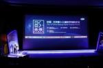 第13届数字电影论坛召开 专家解密激光放映趋势
