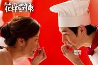 杨紫琼另类解读美食电影