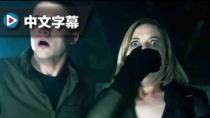 《屏住呼吸》中文预告 四人死三这个老头太阴冷