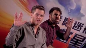 《星际迷航3》主创专访 两大帅哥说中文忍俊不禁