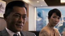 《反贪风暴2》预告 八大主演亮相上演相爱相杀