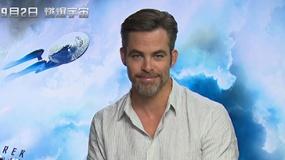 《星际迷航3:超越星辰》片段 视效升级燃爆宇宙