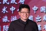 """9月4日,由中国电影家协会等主办的第七届""""中国影协杯""""优秀电影剧作推选活动在京举行表彰典礼,最终根据评委多轮投票,《老炮儿》、《烈日灼心》及《闯入者》等10部影片获得了本届""""十佳电影剧作""""荣誉。"""