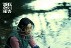 """根据刘震云同名小说改编,由冯小刚执导,刘震云编剧,范冰冰领衔主演,郭涛、大鹏、张嘉译、于和伟、张译、李宗翰、赵立新、田小洁、范伟、刘桦等出演的电影《我不是潘金莲》将于11月18日上映,继在圣塞巴斯蒂安国际电影节获最佳影片和最佳女主角两项大奖后,影片曝光""""绕圈版""""预告和""""访谈版""""海报。"""