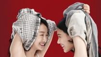 """《七月与安生》终极沙龙网上娱乐 周冬雨马思纯""""为爱羁绊"""""""
