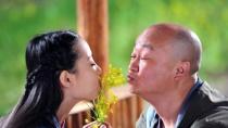 《凤凰谷》先行版预告 宅男旅游勾搭壮族妹子