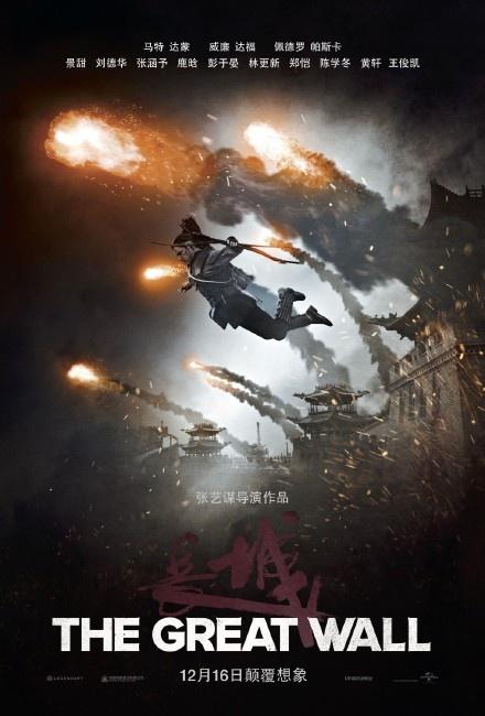 《长城》曝马特·达蒙飞跃海报 主演番位或又生变
