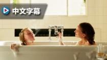《天文馆》中文预告 娜塔莉·波特曼演绎通灵女孩