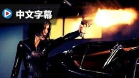 《黑夜传说5》中文预告 凯特·贝金赛尔宝刀未老
