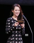 章子怡颁最佳影片《第一夫人》 冯小刚新作获奖