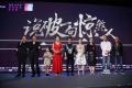 《一句顶一万句》亮相西安 刘震云谈潘金莲改档
