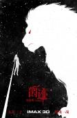 《爵迹》曝IMAX独家艺术海报 苍雪之牙霸气燃魂