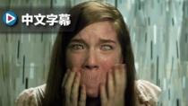 《死亡占卜2》中文预告 女童阴错阳差邪物附身