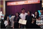 9月7日下午在中影集团举行的第三届丝绸之路国际沙龙网上娱乐节2016北京放映新闻发布会上获悉,戴维沙龙网上娱乐惊悚悬疑影片《谜域之噬魂岭》获得第三届丝绸之路国际沙龙网上娱乐节北京放映优秀影片展映奖,成为本届沙龙网上娱乐节向世界展示中国的优秀影片代表作品之一。