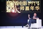 北京时间9月21日上午9时,第三届丝绸之路国际电影节《看电影》大师嘉年华——青蓝计划·创作分享课在西安威斯汀大酒店隆重举办,迎接三位国际顶尖导演雷吉斯·瓦格涅、雷尼·哈林、雅克·贝汉以及来自丝路沿线国家的20位优秀青年导演闪亮登场。