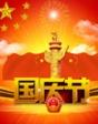 建国67周年 火热大片献礼国庆
