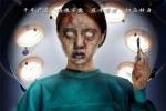 《幽灵医院》引发热议 全新题材引爆观众热情