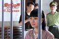 《爱的钟声》发布终极预告片 大爱真情娓娓道来
