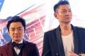 272期:成龙动作喜剧贺岁月 刘德华广州宣传新片