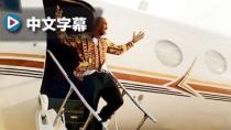 《万众瞩目》中文新预告 演绎说唱歌手的生与死