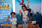 9月29日,3D动画大片《鲁滨逊漂流记》在深圳、广州、武汉、重庆、成都、南昌、苏州、呼和浩特八大城市同时举行影片看片会,邀请小朋友们和爸爸妈妈们在国庆佳节来临之际,提前在大荧幕上欣赏这部欧美3D动画大片。
