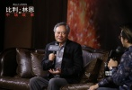 """9月30日,李安导演携新作《比利·林恩的中场战事》在台北举办了""""未来3D—120帧x4Kx3D""""媒体见面会,导演此次专程回到家乡台湾,向媒体讲述自己对于""""120帧/4K/3D""""新技术的理解及幕后秘辛,同时也放映了11分钟的电影片段。李安表示:""""这个技术是一个新的开始,希望大家能给我们一个机会,也能享受全新的体验。""""据悉,电影《比利·林恩的中场战事》的内地引进工作正在积极准备中。"""