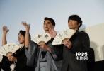 当地时间10月5日晚,电影《圣之青春》在东京举行影片制作完成披露试映会,导演森义隆携主创松山健一、东出昌大、竹下景子以及安田显到场。