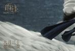 """10月7日,电影《爵迹》曝光影片中范冰冰饰演的鬼山莲泉,以及吴亦凡饰演的银尘两支角色视频。影片上映后,观众对片中每位明星饰演的不同性格与特征的角色形象印象深刻,并表示:""""片中女神范冰冰貌美依旧,男神吴亦凡帅到令人窒息,看到偶像在大银幕中变身超级英雄,令人感到十分惊艳。"""""""