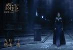 10月10日,电影《爵迹》曝光片中郭采洁饰演的特蕾娅,以及严屹宽饰演的鬼山缝魂两支角色视频。