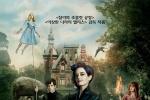 韩国票房:《佩小姐》登顶 《阿修罗》仅居第三