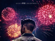 李安《比利·林恩》内地定档11.11同步北美上映