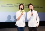 """10月10日,公益纪录片《Biang Biang De》新闻发布会暨""""我是公益放映员""""公益实践活动北京启动。"""