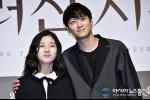 《被遮蔽的时间》11月上映 姜栋元搭档申银秀