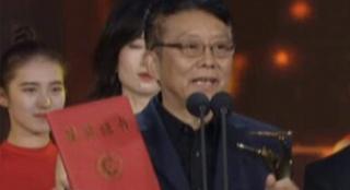 《智取威虎山》奪最佳視效獎 監制感謝幕后工作者