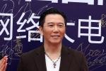 中青影展网大盛典 郑昊出席温兆伦试水网大获奖