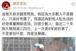 """民谣圈真成""""重灾区""""?歌手李志承认曾吸过毒"""