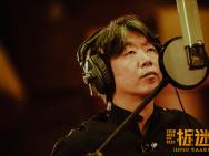 《捉迷藏》主题曲MV 老狼倾情献唱《漂浮的家》