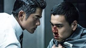 《寒战2》韩国版预告