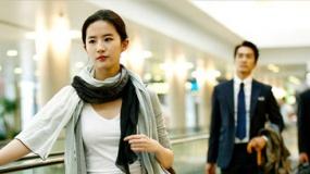 《第三种爱情》韩国版预告片