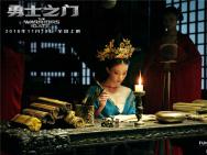《勇士之门》预告解封黑骑士 赵又廷倪妮背水一战