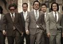 《与犯罪的战争:坏家伙的全盛时代》MV
