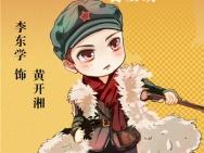 """《勇士》曝""""二次元""""海报 战斗兄弟联手齐卖萌"""
