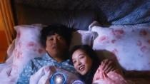 《我的新野蛮女友》韩国版预告片